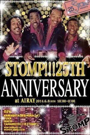 stomp 25Anniversary